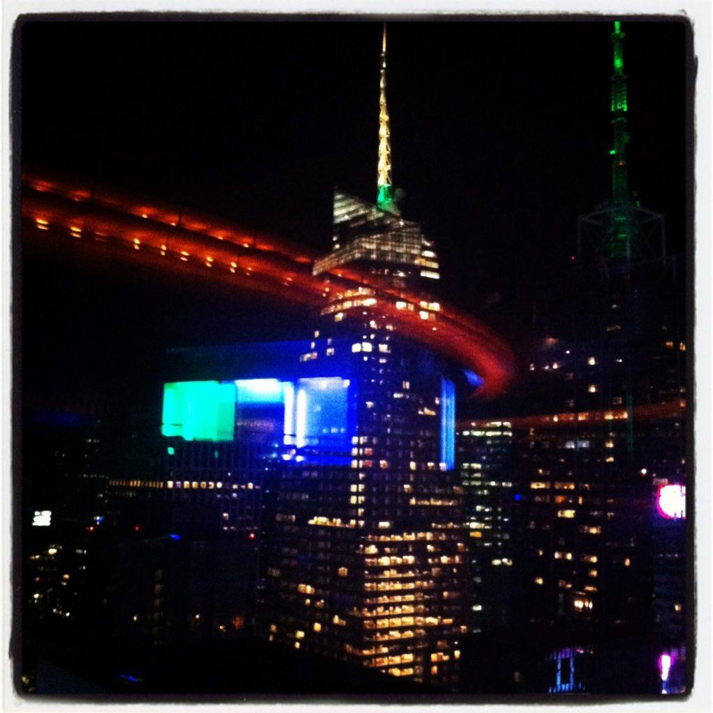 the view nueva york
