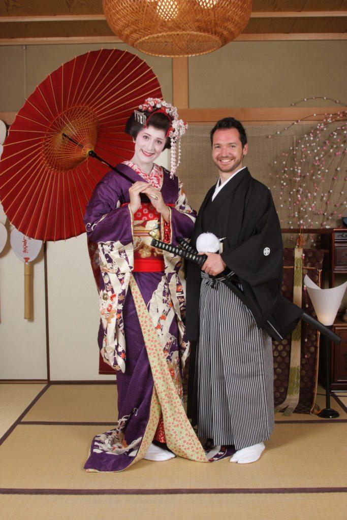 maiko y samurai transformacion en kioto, Japón