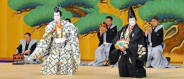actuacion kabuki