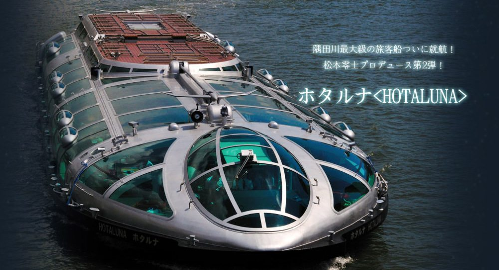 barco Hotaluna, rio Sumida, Tokio
