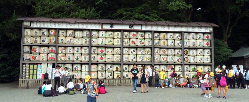 sake, santuario Tsurugaoka Hachimangu