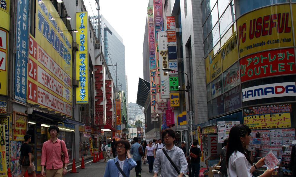 calle Akihabara, Tokio