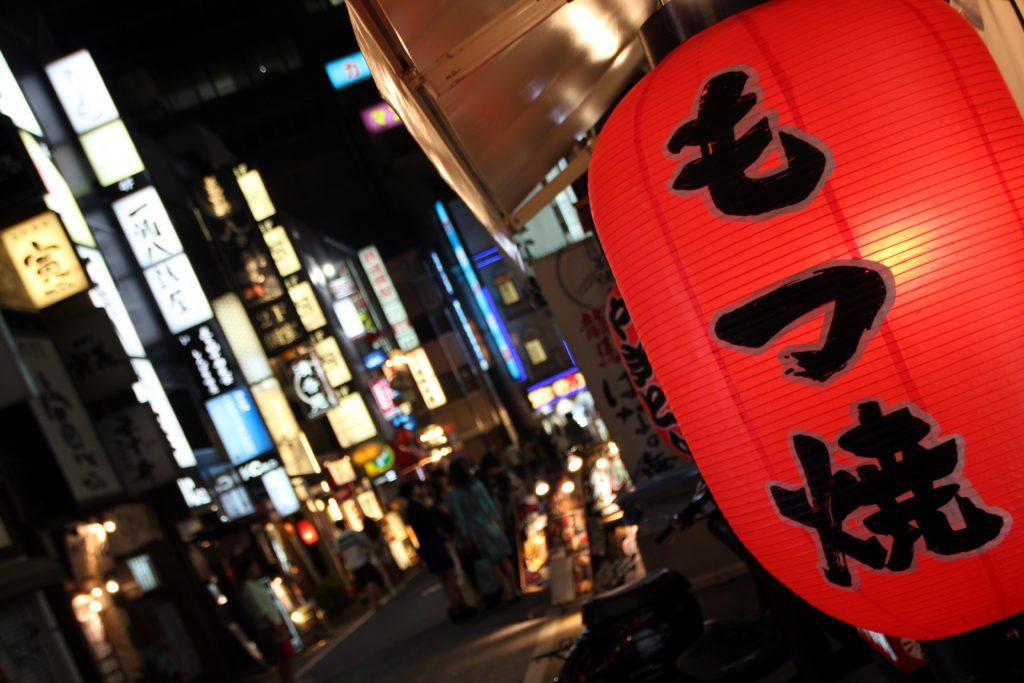 Shinjuku nocturno, barrio japón
