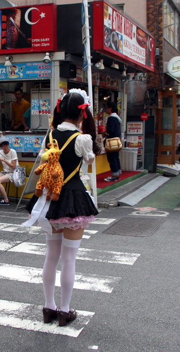 chica Maid Cafe, Akihabara, Tokio