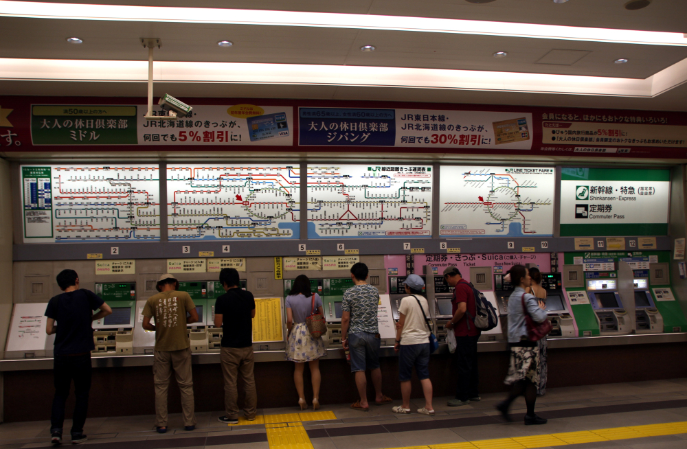 comprar ticket tren metro japon
