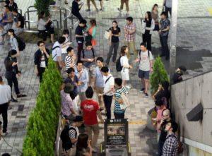 espacio fumadores calle japón