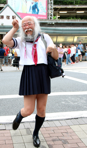 friki disfraz hombre, Harajuku, Tokio