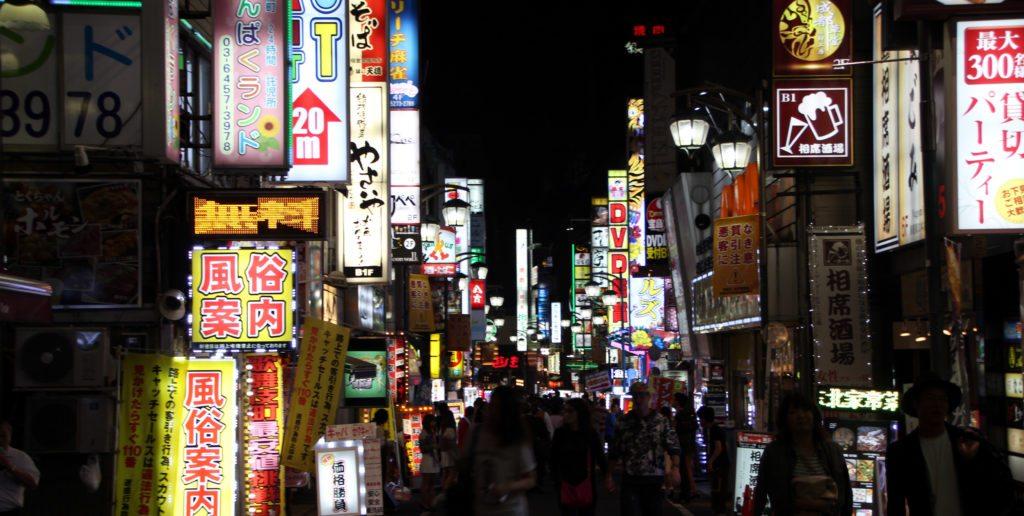 barrio Shinjuku