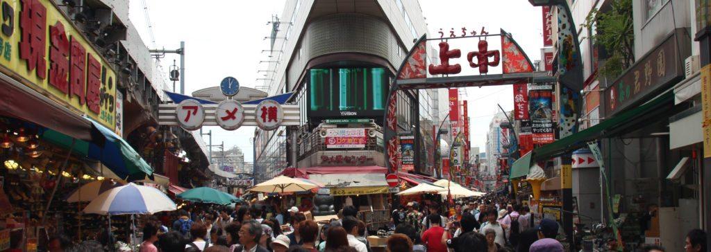 Mercado de Ameyoko, Ueno, Tokio