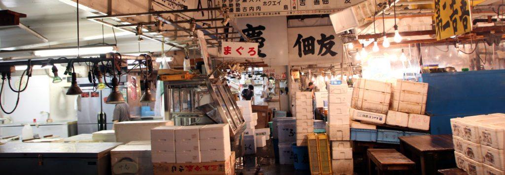 cajas mercado pesacado Tsujiki