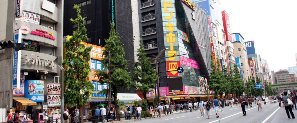 calle Akihabara Tokio