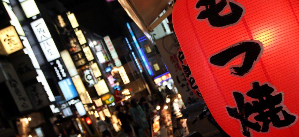 calle kioto