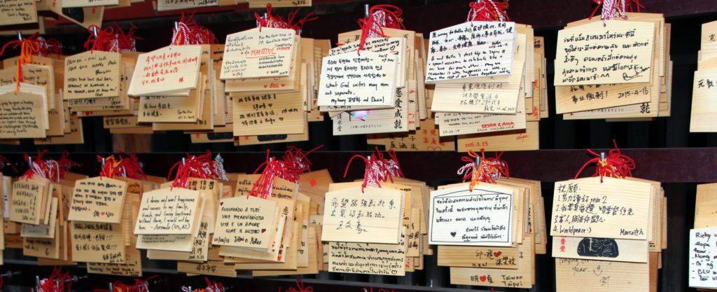 plegarias templo Kiyomizu Kannon, tokio, ueno