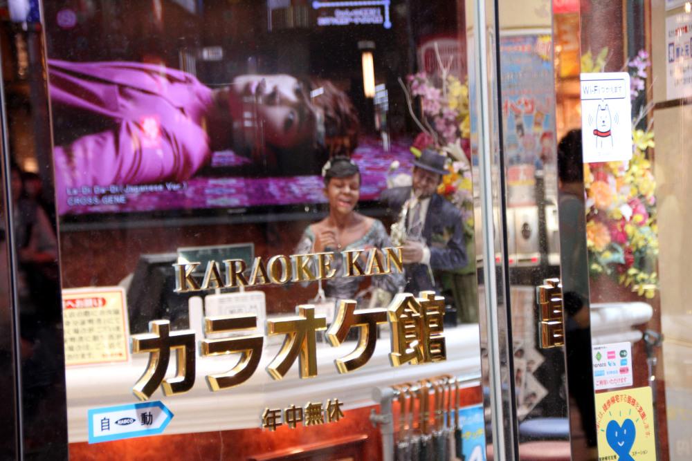 puerta Karaoke Kan, Shibuya, Tokio