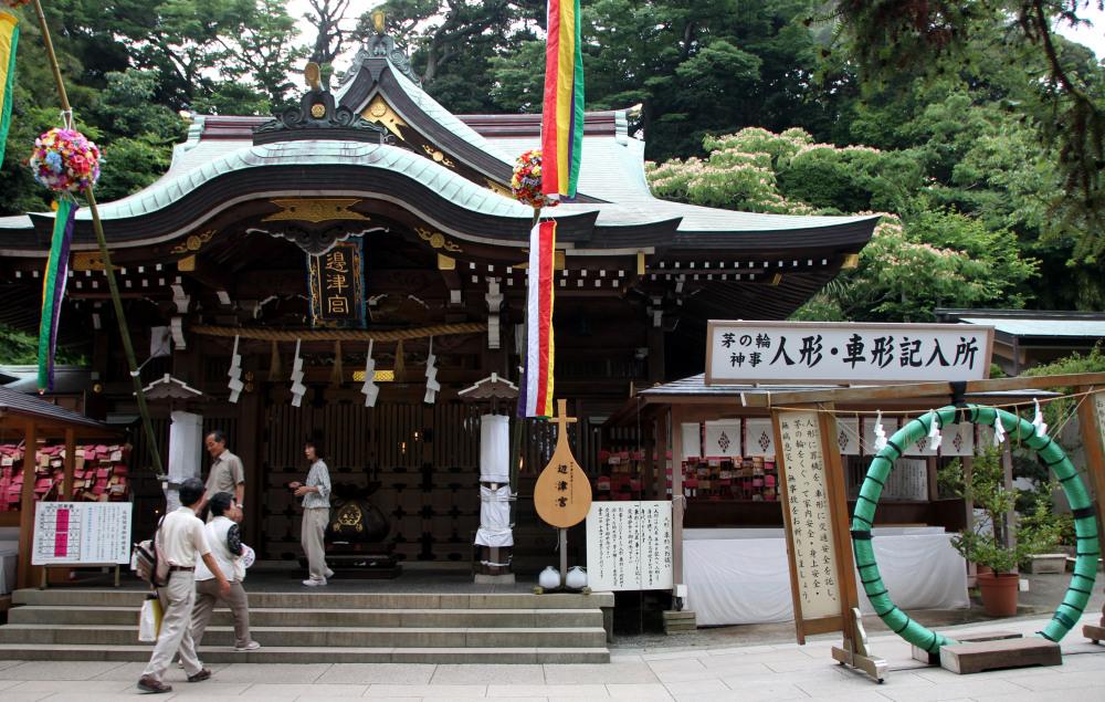 Templo Enoshima jinja
