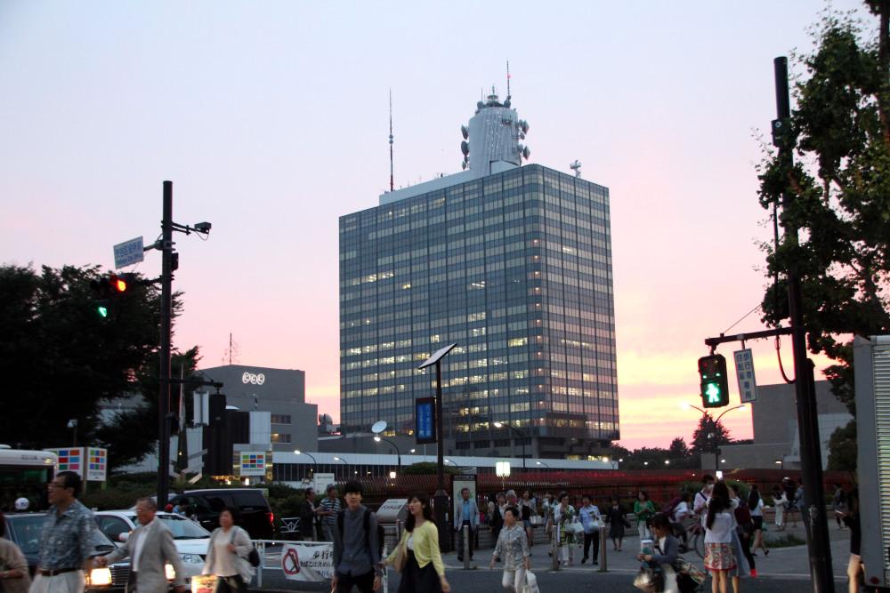 TV japonesa NHK, Shibuya, Tokio