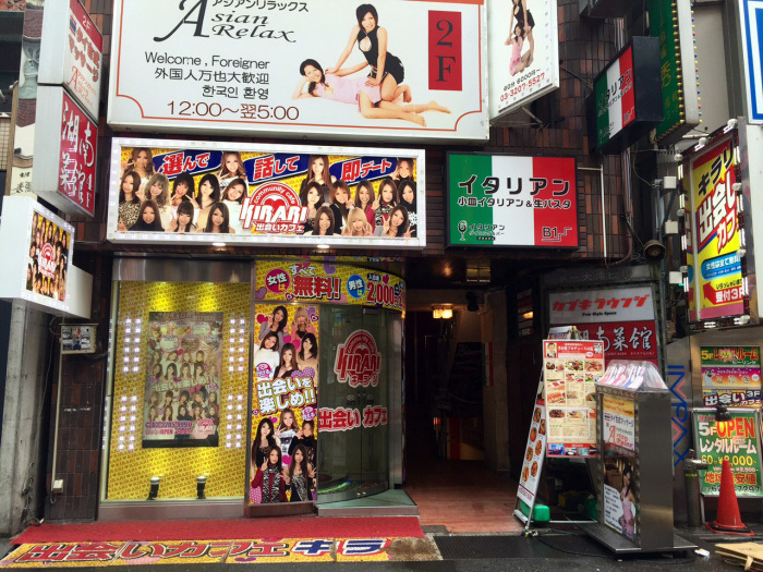 barrio rojo Kabukicho, community cafe