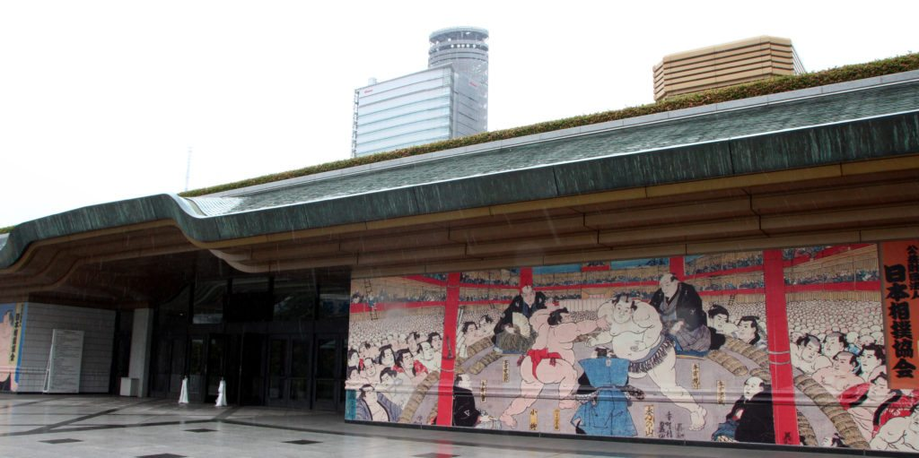 estadio sumo Kokugikan