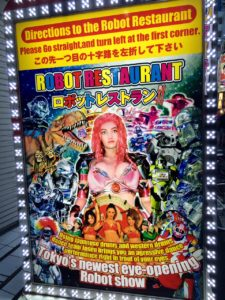 poster Robot Restaurant Tokio