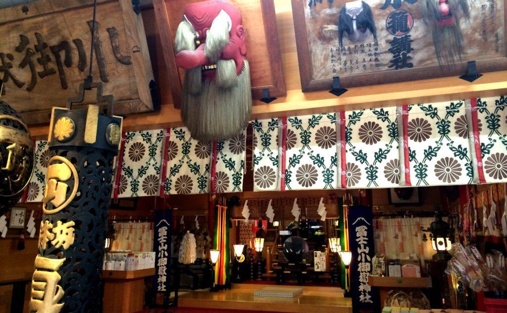 templo Quinta estación Monte Fuji