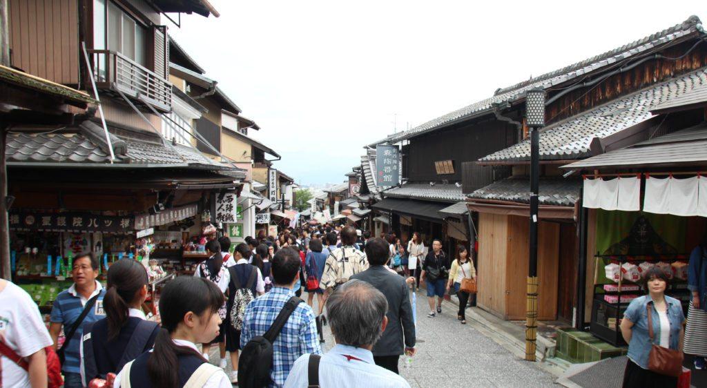 acceso Templo Kiyomizudera