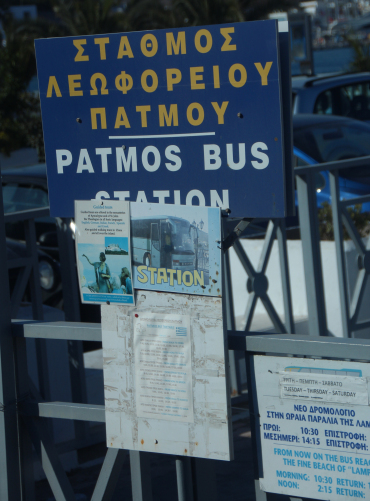 cartel bus, Patmos
