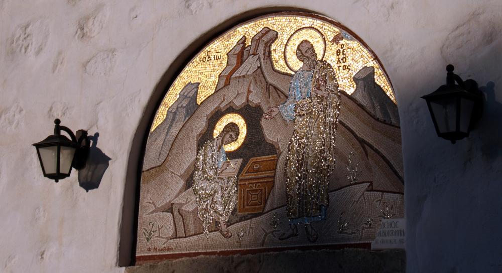 detalle, entrada Gruta apocalipsis, Patmos