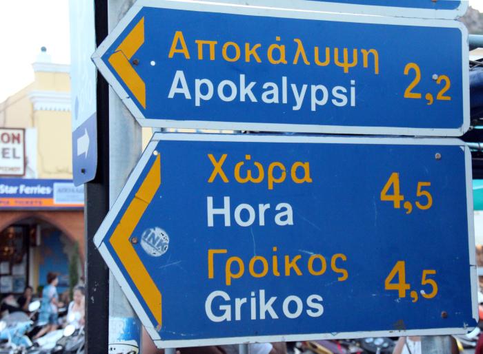 señales Patmos