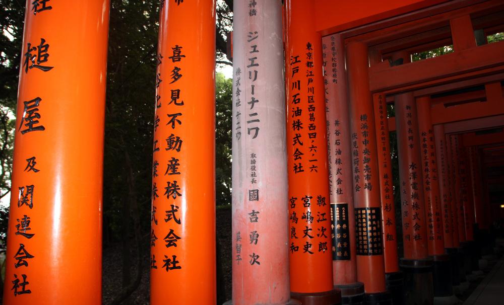 Templo Fushimi Nari, detalle