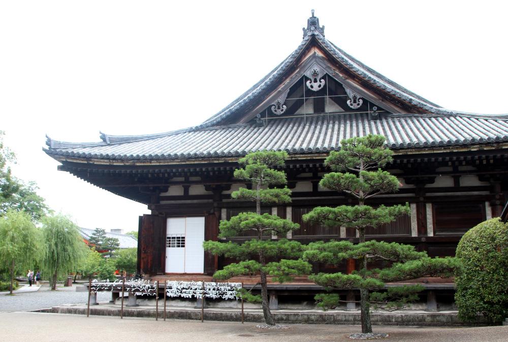Templo Sanjusangendo, frontal