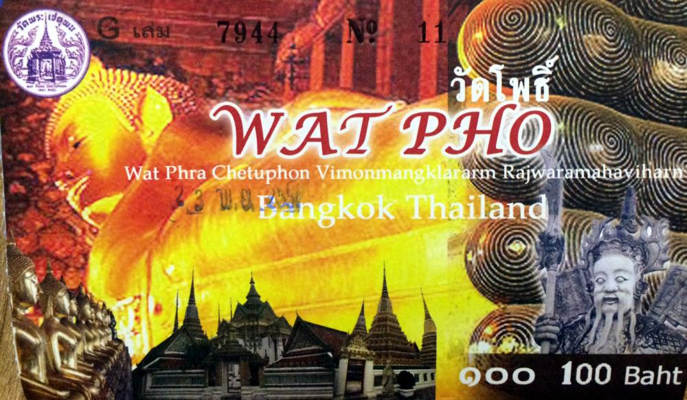 Wat Pho - entrada