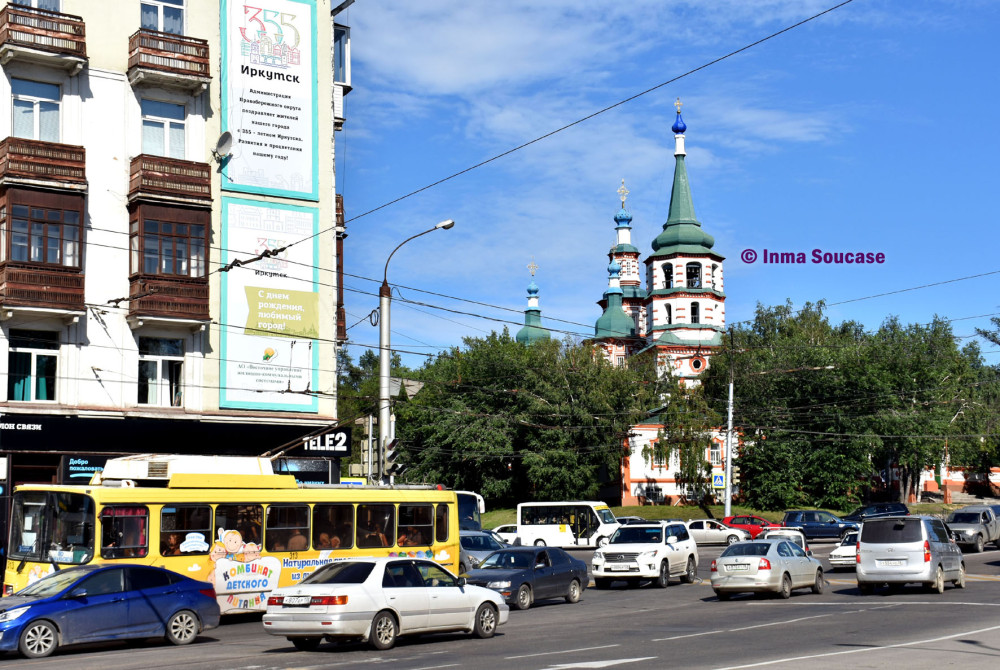 calle-coches-irkutsk