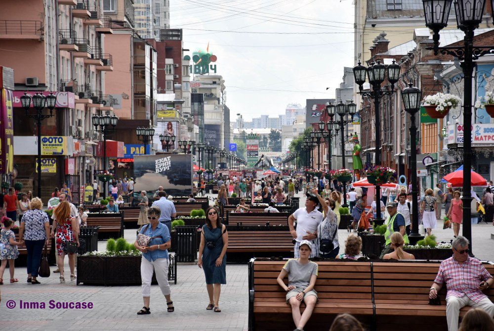 calle-peatonal-vaynera-gente-ekaterimburgo