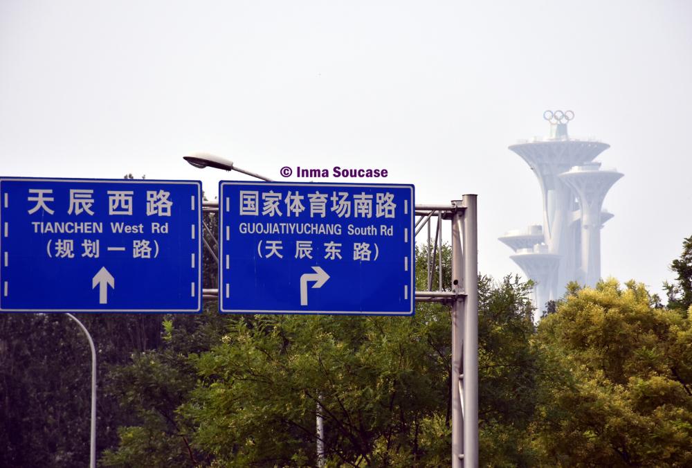 edificios-villa-olimpica-pekin