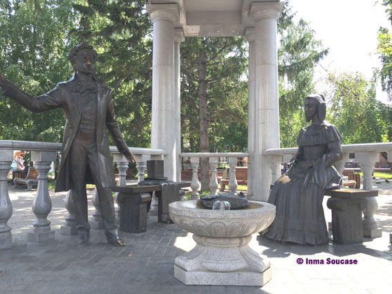 estatua-de-pushkin-krasnoyarsk