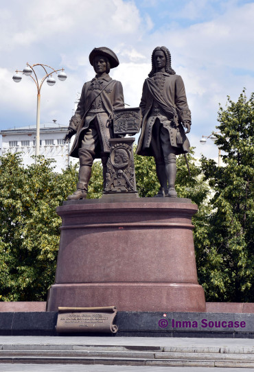 monumento-fundadores-ekaterimburgo