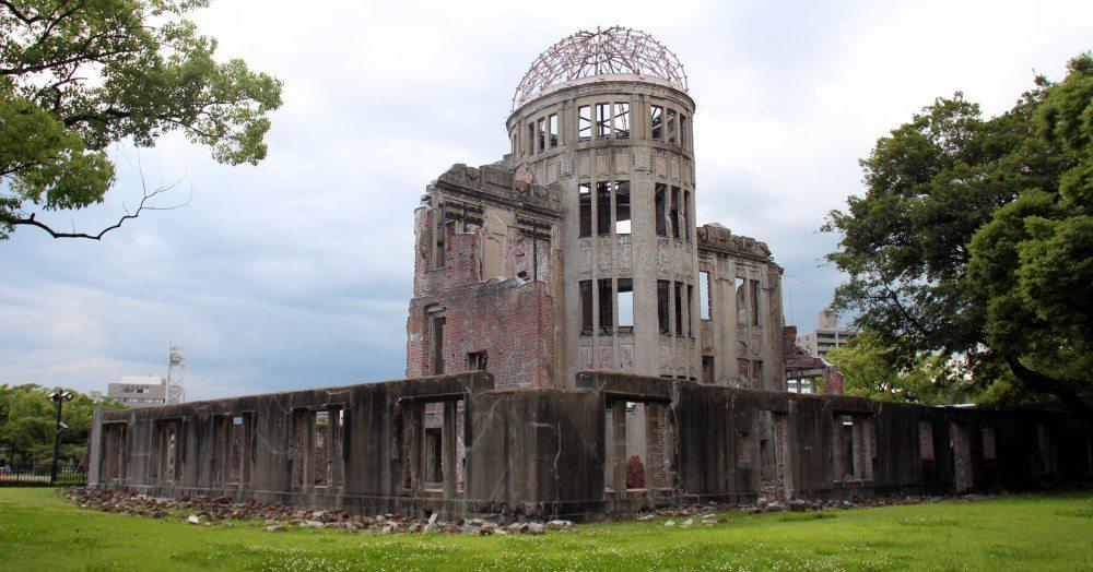 cupula bomba atómica, Hiroshima