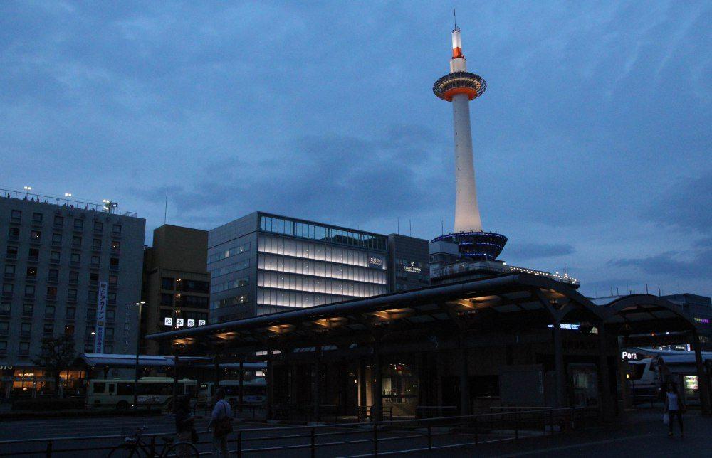 estacion autobus Kioto