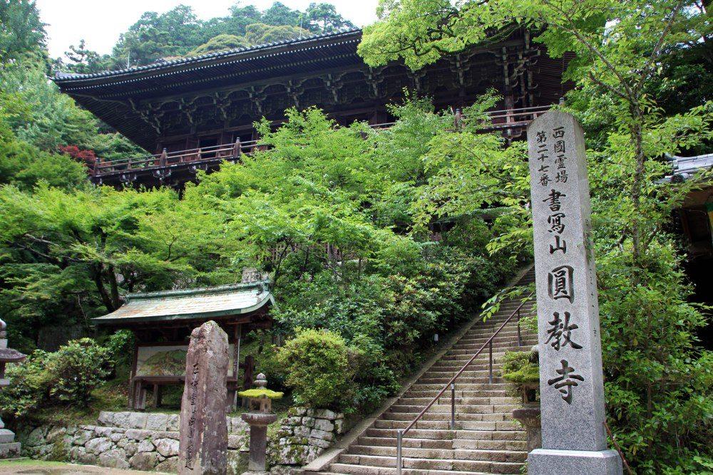 Maniden, templo de Engyoji, Himeiji