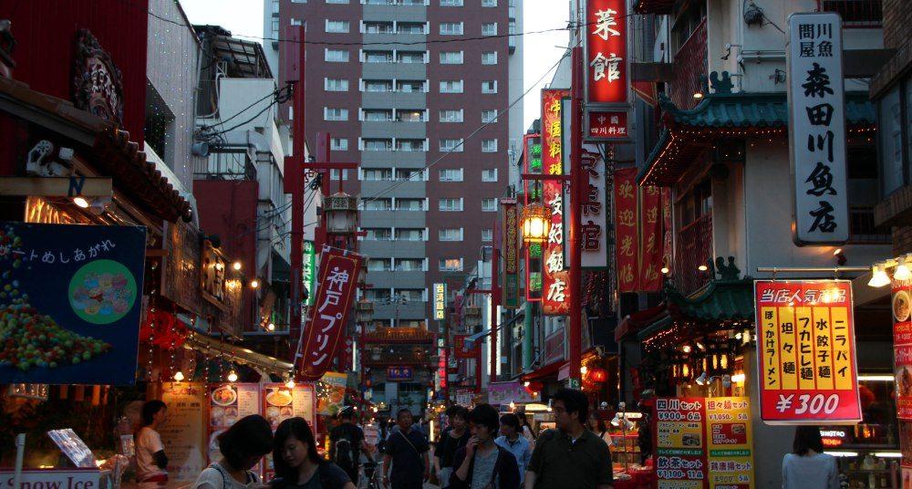 Nankinmachi - Chinatown de Kobe