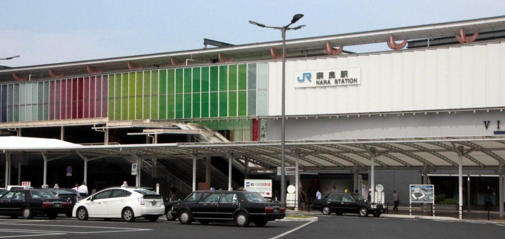 panoramica estacion tren Nara JR
