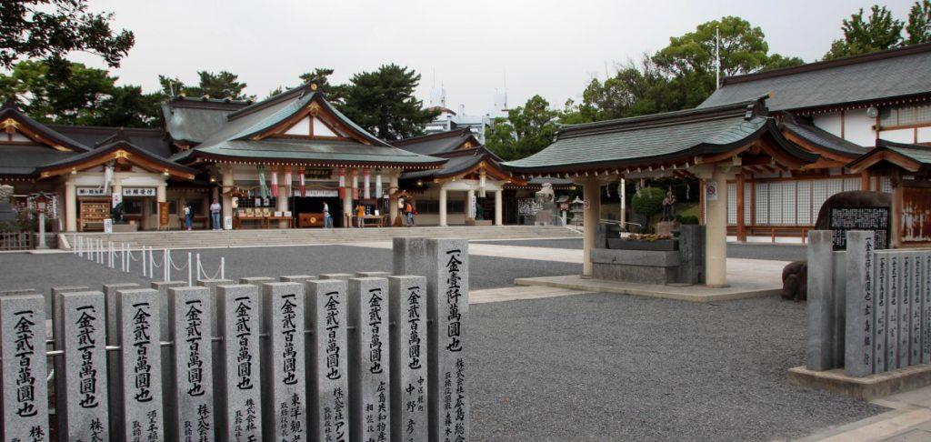 Templo en el recinto del Castillo de Hiroshima
