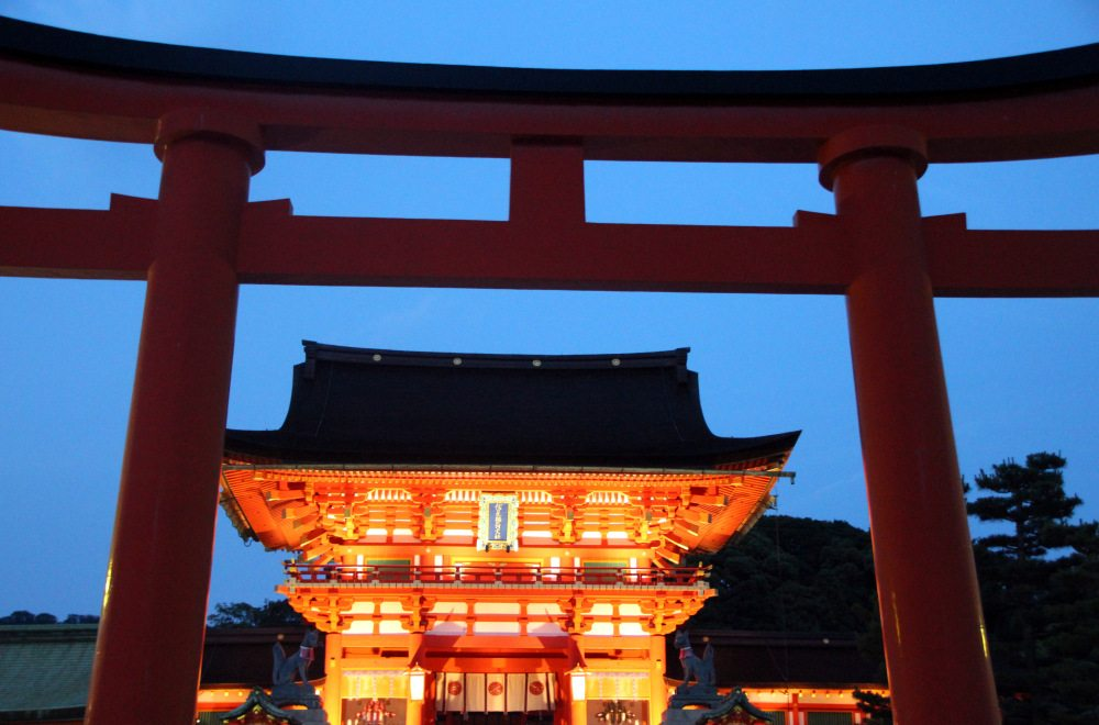 Templo Fushimi Nari, entrada